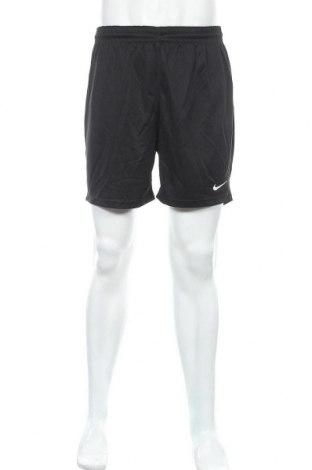 Pánské kraťasy Nike, Velikost M, Barva Černá, Polyester, Cena  349,00Kč