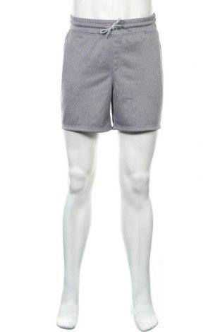 Мъжки къс панталон Sports Performance by Tchibo, Размер L, Цвят Сив, Полиестер, Цена 12,60лв.