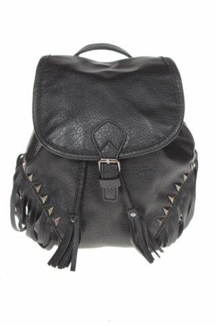 Раница H&M, Цвят Черен, Еко кожа, Цена 32,40лв.