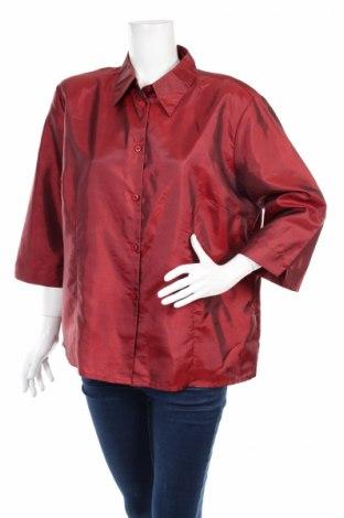 Γυναικείο πουκάμισο Onformals