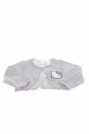 Детска жилетка H&M
