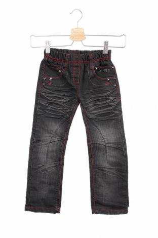 Blugi de copii Jns Jeans