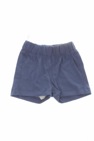 Детски къс панталон Baby Club