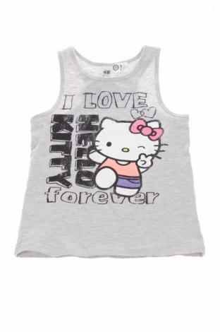 Tricou pentru copii H&M