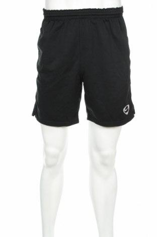 Pánské kraťasy Nike - za vyhodnou cenu na Remix -  101463405 ed2e209082