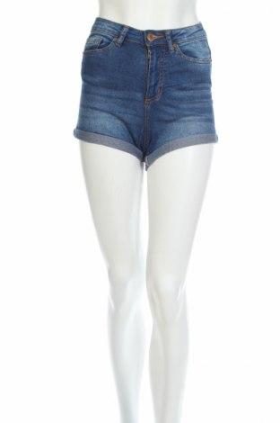 Γυναικείο κοντό παντελόνι Amisu