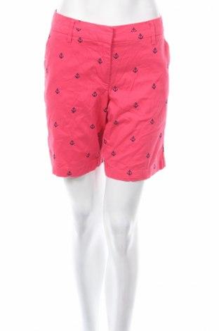 Дамски къс панталон British Khaki