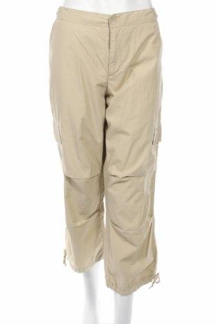 Дамски панталон Dkny Active