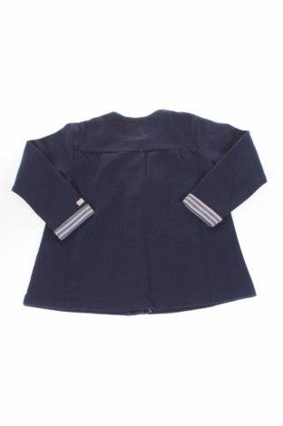 Детска жилетка Belly Button
