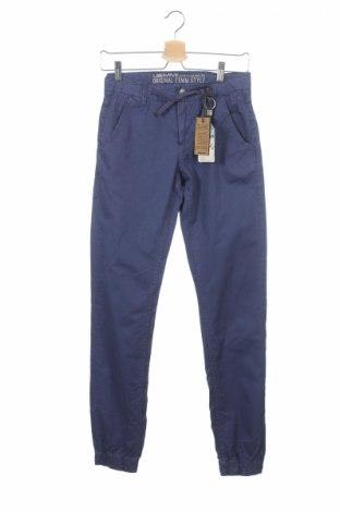 Детски панталон Lemmi