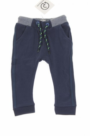 Детски панталон Nappies
