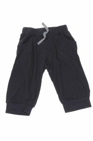 Детски панталон Steiff