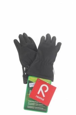 Παιδικά γάντια Reima