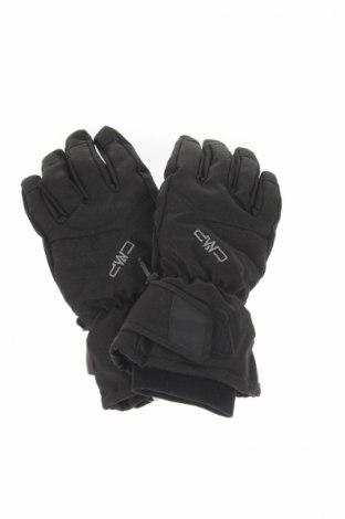 Mănuși de copii pentru sport de iarnă Cmp