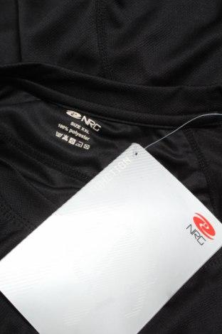 Мъжка спортна блуза Nrg