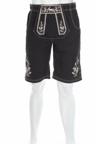 Мъжки къс панталон Reward