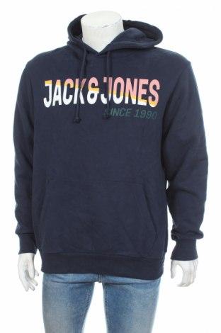 Мъжки суичър Originals By Jack & Jones