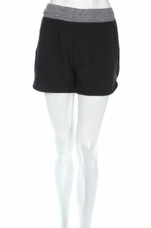 Női rövidnadrág Active By Tchibo, Méret XL, Szín Fekete, 90% poliészter, 10% elasztán, Ár 1836 Ft