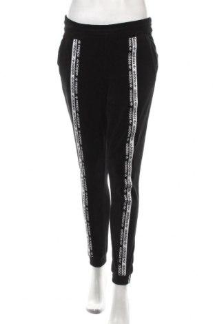 Dámske tepláky Adidas Originals, Veľkosť XXS, Farba Čierna, 65% polyester, 35% bavlna, Cena  33,03€