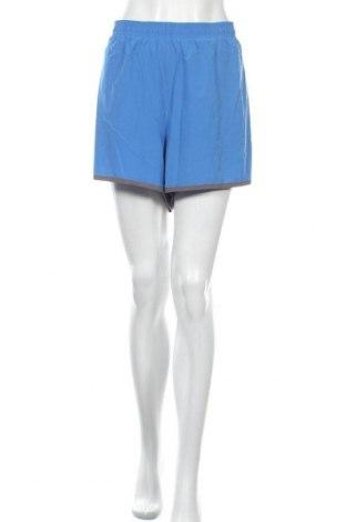 Дамски къс панталон Athletic Works, Размер XXL, Цвят Син, 98% полиестер, 12% еластан, Цена 23,10лв.