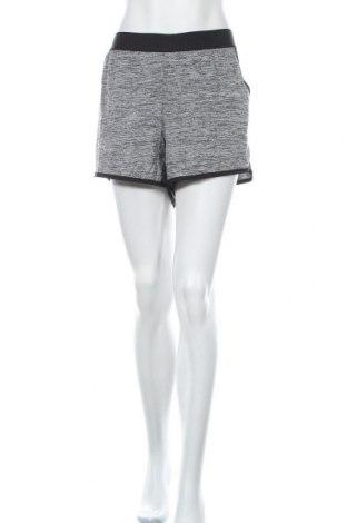 Дамски къс панталон Avia, Размер XL, Цвят Сив, Полиестер, Цена 18,95лв.