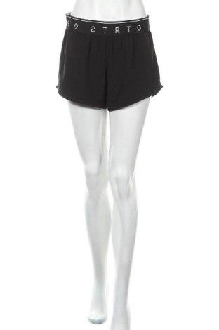 Дамски къс панталон H&M Sport, Размер M, Цвят Черен, 86% полиестер, 14% еластан, Цена 17,85лв.