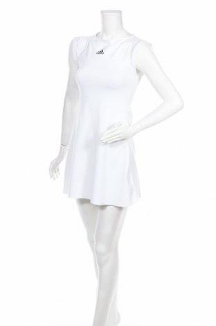 Γυναικείο σετ Adidas, Μέγεθος XS, Χρώμα Λευκό, 83% πολυεστέρας, 17% ελαστάνη, Τιμή 29,23€