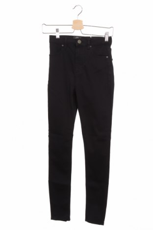 Дамски панталон 2nd One, Размер XS, Цвят Черен, 65% памук, 32% полиестер, 3% еластан, Цена 22,47лв.