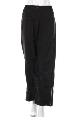 Дамски спортен панталон Movement, Размер XL, Цвят Черен, 92% полиестер, 8% еластан, Цена 6,21лв.