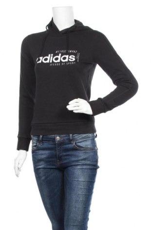 Γυναικείο φούτερ Adidas, Μέγεθος XS, Χρώμα Μαύρο, 70% βαμβάκι, 30% πολυεστέρας, Τιμή 25,92€