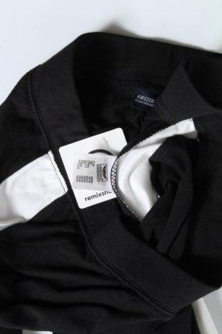 Дамско спортно долнище Arizona, Размер M, Цвят Черен, 95% памук, 5% еластан, Цена 42,00лв.