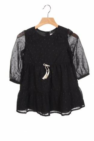 Παιδικό φόρεμα, Μέγεθος 18-24m/ 86-98 εκ., Χρώμα Μαύρο, Τιμή 16,49€