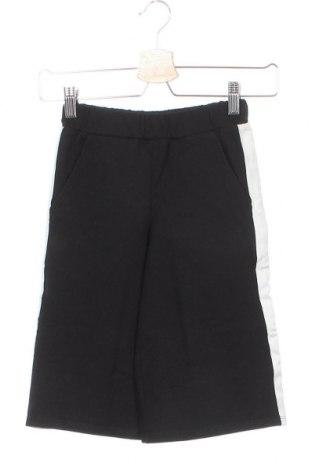 Детски къс панталон Friboo, Размер 8-9y/ 134-140 см, Цвят Черен, Памук, Цена 25,50лв.