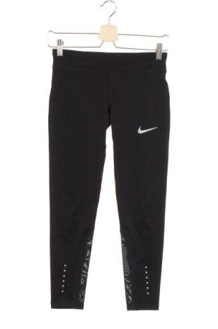 Dětské legíny  Nike, Velikost 7-8y/ 128-134 cm, Barva Černá, 82% polyester, 18% elastan, Cena  485,00Kč