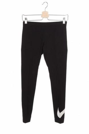 Παιδικό αθλητικό κολάν Nike, Μέγεθος 10-11y/ 146-152 εκ., Χρώμα Μαύρο, 92% βαμβάκι, 8% ελαστάνη, Τιμή 21,29€