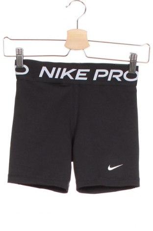 Παιδικό αθλητικό κολάν Nike, Μέγεθος 10-11y/ 146-152 εκ., Χρώμα Μαύρο, Πολυεστέρας, Τιμή 17,68€