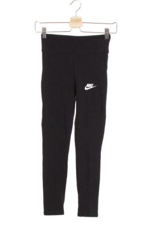 Παιδικό αθλητικό κολάν Nike, Μέγεθος 9-10y/ 140-146 εκ., Χρώμα Μαύρο, 92% βαμβάκι, 8% ελαστάνη, Τιμή 21,29€