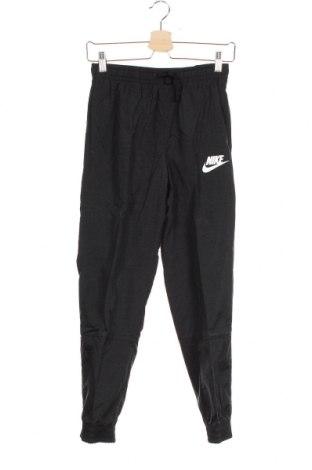 Παιδική κάτω φόρμα Nike, Μέγεθος 11-12y/ 152-158 εκ., Χρώμα Μαύρο, Πολυεστέρας, Τιμή 24,90€