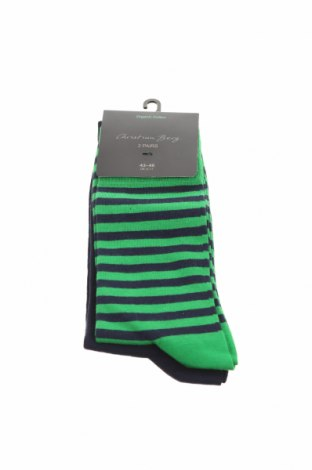 Комплект Christian Berg, Размер L, Цвят Зелен, 80% памук, 17% полиамид, 3% еластан, Цена 15,75лв.