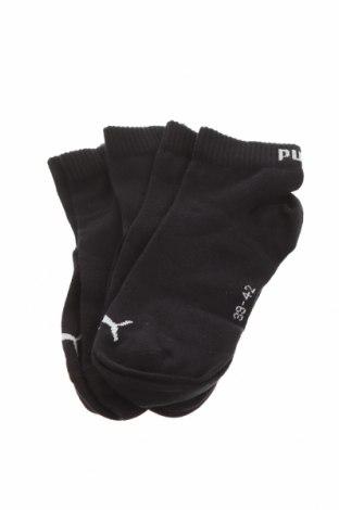 Комплект PUMA, Размер M, Цвят Черен, Цена 21,75лв.