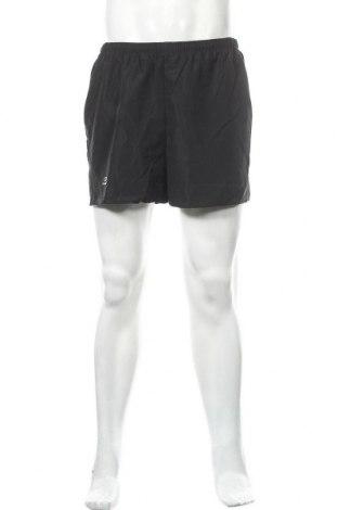 Мъжки къс панталон Kalenji, Размер L, Цвят Черен, Полиестер, Цена 15,12лв.