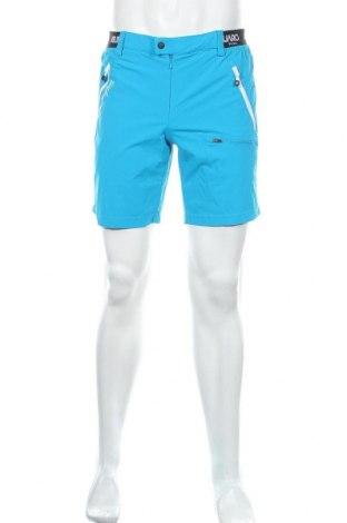 Мъжки къс панталон Kilimanjaro, Размер S, Цвят Син, 95% полиамид, 5% еластан, Цена 22,05лв.