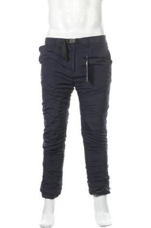 Ανδρικό αθλητικό παντελόνι Pier One, Μέγεθος S, Χρώμα Μπλέ, Πολυαμίδη, Τιμή 26,68€