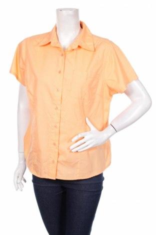 Γυναικείο πουκάμισο Basic Editions