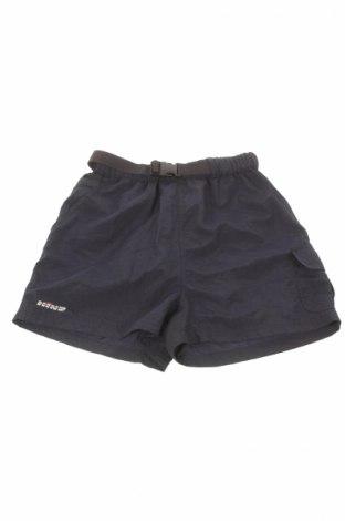Pantaloni scurți de copii Hind