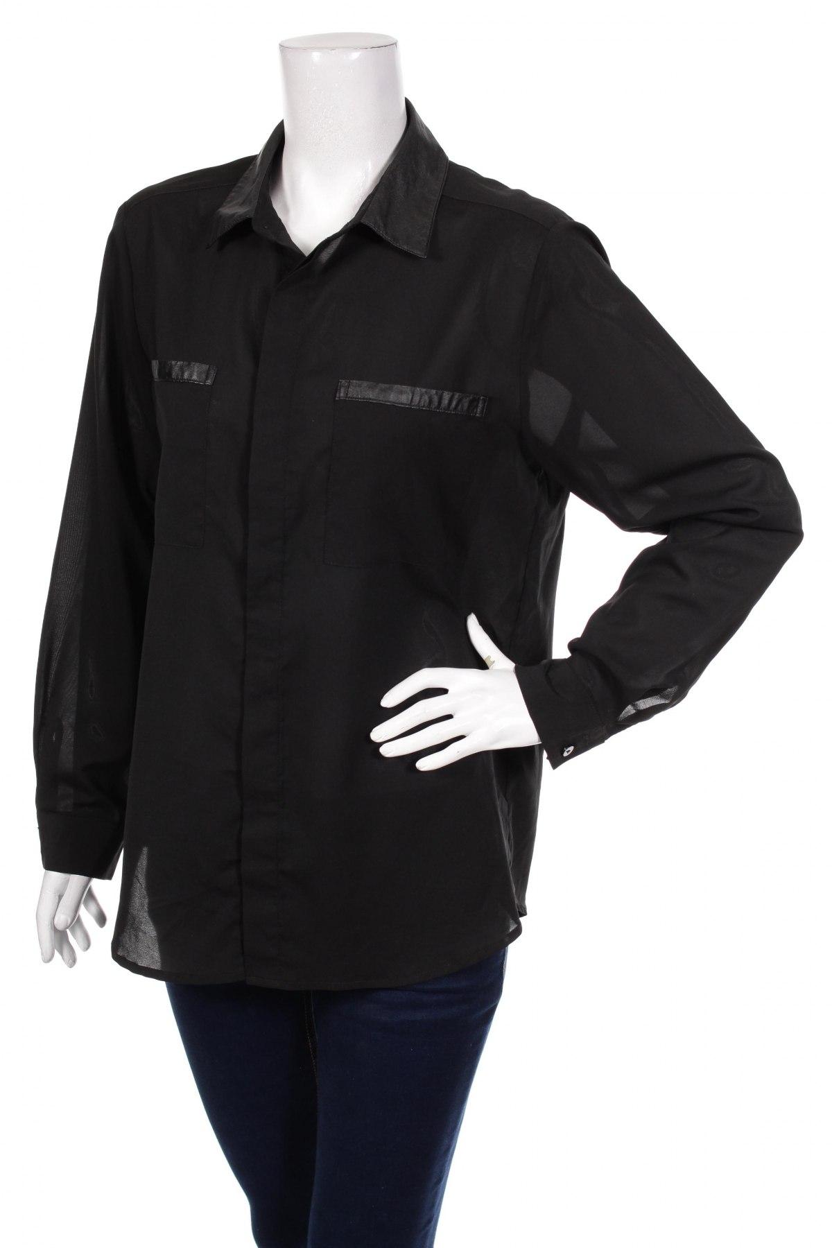 Γυναικείο πουκάμισο Jeane Blush