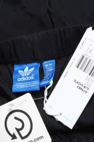 Dámske kraťasy  Adidas