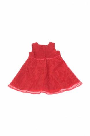Παιδικό φόρεμα OY OY