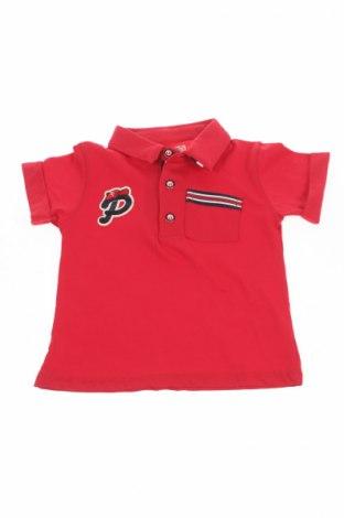 Детска тениска Chief