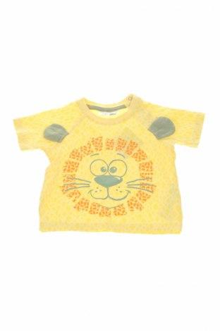 Детска тениска Ergee